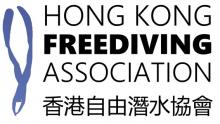 HONG KONG FREEDIVING ASSOCIATION